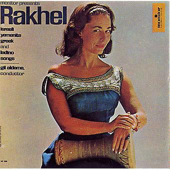 Rakhel Hadass - Rakhel: Israeli Yemenite Ladino Arabic & Greek Son [CD] USA import