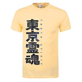Grindstore miesten kanji T-paita