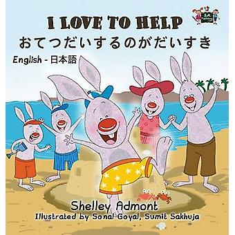 I Love to Help English Japanese Bilingual Edition by Admont & Shelley