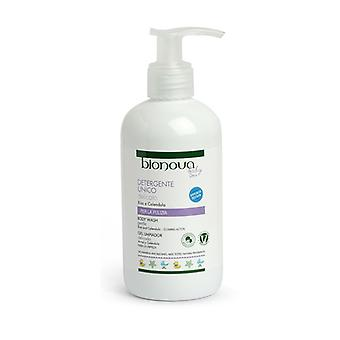 Unique Calendula Rice Cleaner 200 ml