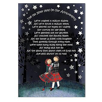 Embroidered Originals Oor Anniversary Starry Night Card