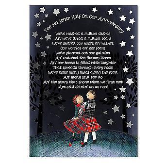 Broderede originaler Oor Anniversary Starry Night Card