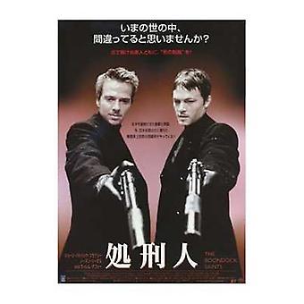 Boondock Saints - Stil (japanischen) Movie Poster (11 x 17)