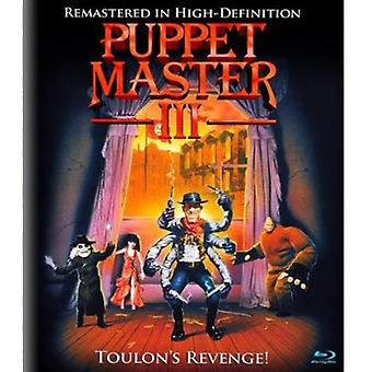 Puppet Master 3 [BLU-RAY] USA import