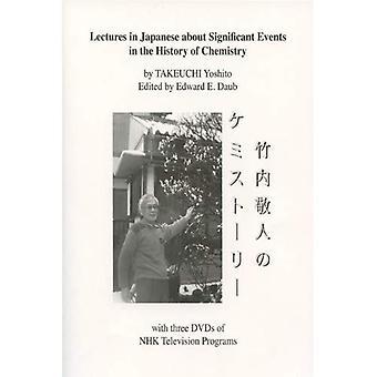 Conférences en japonais sur les événements marquants dans l'histoire de la chimie: avec CD-ROM NH...