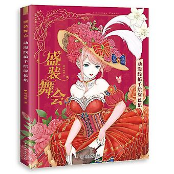 Anime Painting Sketch Wedding And Party Dress Coloring Book