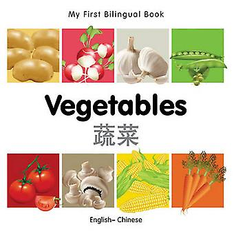 My First Bilingual BookVegetables EnglishChinese by Milet Publishing