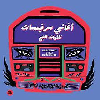 Olika artister - Aghane Servicet Al Hajj Transport CD