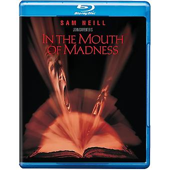 In de mond of Madness [BLU-RAY] USA import