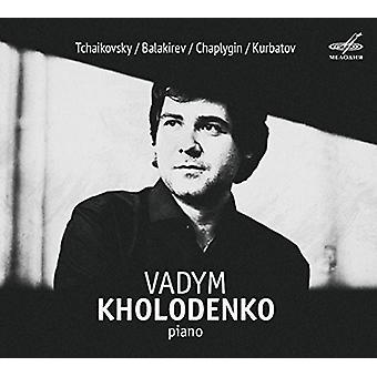 Balakirev / Kholodenko, Vadym - Vadym Kholodenko [CD] USA import