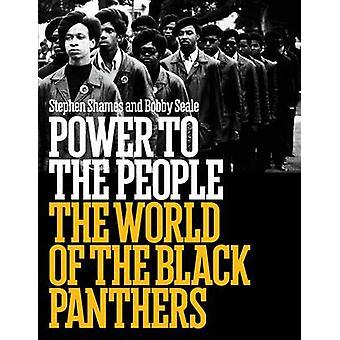 パワーの人々 - ボビー Seale によって黒ヒョウの世界 - に
