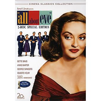 All About Eve (1950) 【 DVD 】 アメリカ インポートします。