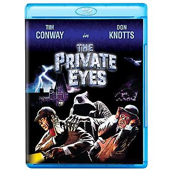 Private Eyes [BLU-RAY] USA import