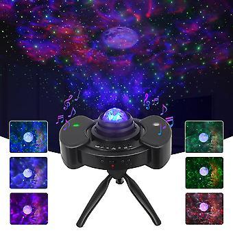 Led Star Starry Sky LED Projector Lâmpada Rotativa Luz Noturna Luz Colorida Nebulosa Nuvem Quarto Atmospher Ao lado da lâmpada