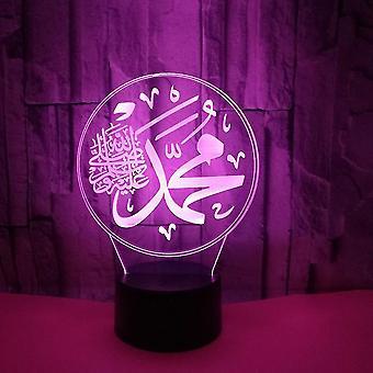 Islam Allah 3d Led Night Light Soveværelse Tabel Lampe Color Ændring
