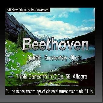 Oistrakh, David / Knushevitsky, Sviatoslav / Oborin - Beethoven - Oïstrakh; KNUSHEVITSKY; Oborin - importer des USA Tripl [CD]