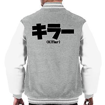 Killer Kanji Men's Varsity Jacket