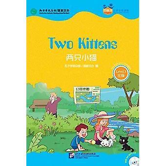 10代の友人のための2匹の子猫は、孔子研究所本部ハンバンによって中国のグレードの読者レベル3