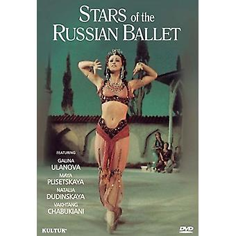 Stars of the Russian Ballet [DVD] USA import