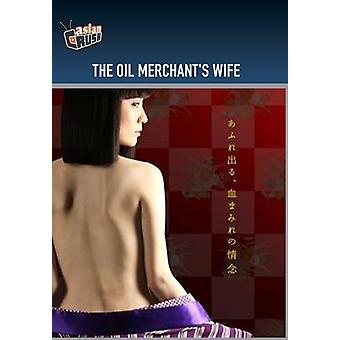 Oil Merchant's Wife [DVD] USA import