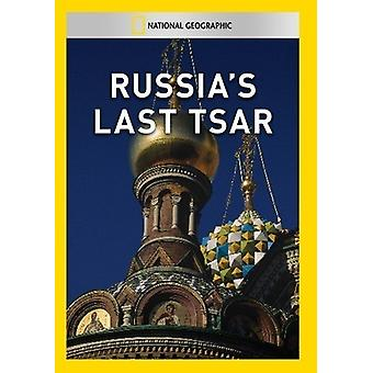 Russland des letzten Zaren [DVD] USA import