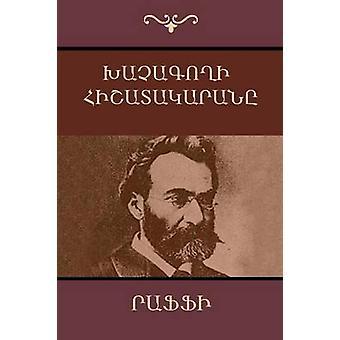Khatchagoghi Hishatakarana Diary of a CrossStealer  Con Artist Armenian Edition by Hagop MelikHagopian & Raffi