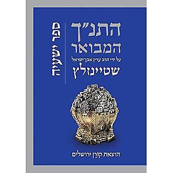 Hatanakh Hamevoar with Commentary by Adin Steinsaltz: Yishayahu