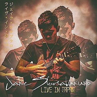 Jake Shimabukuro - Live in Japan [CD] USA import