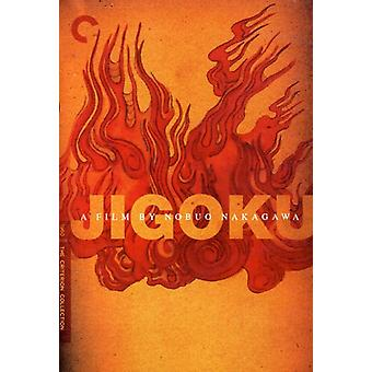 Jigoku [DVD] USA importerer