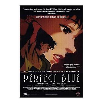Perfect Blue Movie Poster (11 x 17)
