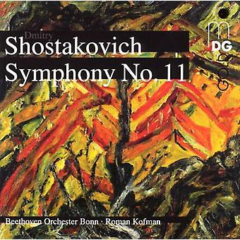 D. Shostakovich - Shostakovich: Symphony No. 11 [SACD] USA import