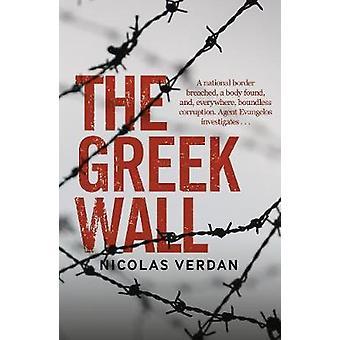 The Greek Wall by Nicolas Verdan - 9781908524850 Book