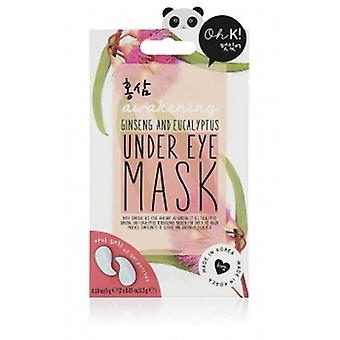 NPW Awakening Under Eye Mask