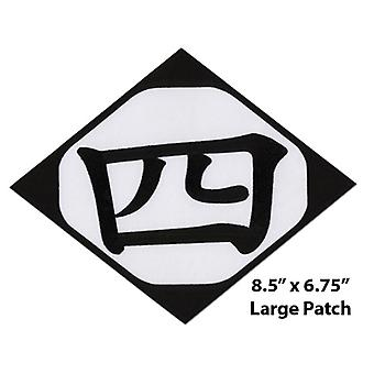 Patch (Large) - Bleach - New 04th Division Four 9
