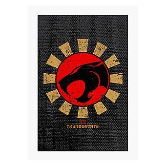 Thundercats Retro Japanilainen A4 Tulosta