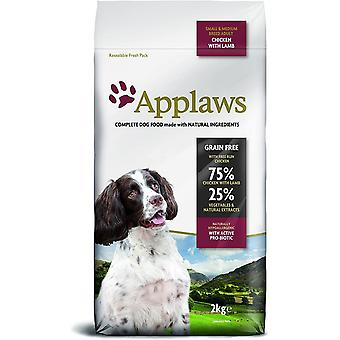 Applaws Dog Dry Adult Small/Medium Breed Lamb - 2kg