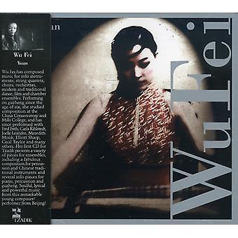 Wu Fei - Yuan [CD] USA import
