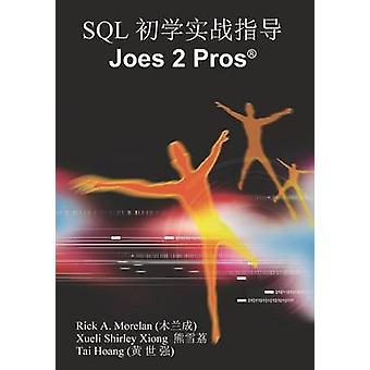 SQL by Morelan & Rick