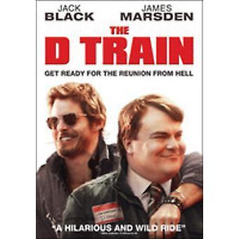 Importação de EUA de trem D [DVD]