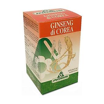 Wheat Germ 80 capsules