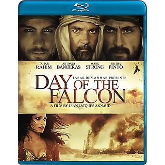 Jour de l'importation USA Falcon [BLU-RAY]