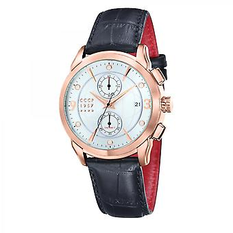 CCCP CP-7002-04 Watch - Men's SPUTNIK-1 Watch