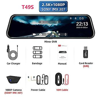Car Dvr Touch Screen Stream Media, Dual Lens, Video Recorder, Rearview Mirror,