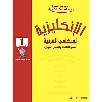 English for Arabic Speakers by Camilia Sadik by Sadik & Camilia