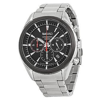 Seiko Quartz Watch SSB089P1 - Stainless Steel Gents Quartz Chronograph