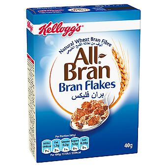 Kelloggs Bran Flakes Cereal Portion Packs