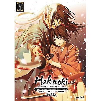 Hakuoki 1 [DVD] USA import