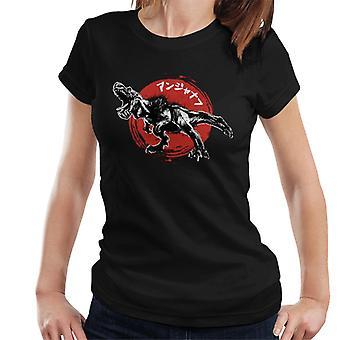Monster Hunter Anjanath Japanese Text Women's T-Shirt