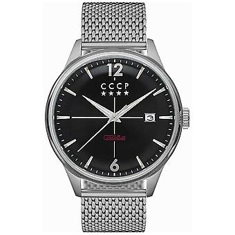 Gorky CP-7051-11 Watch for Analog Quartz Men with Stainless Steel Bracelet CP-7051-11