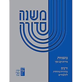 Koren Mishna Sdura Kav V'Naki Seder Zeraim, gros (gros caractères)